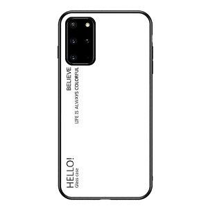 Samsung Galaxy S20+ (Plus) Cover m. Glas Bagside - Hello - Hvid