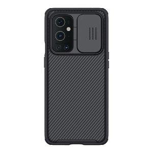 OnePlus 9 Pro Nillkin Camshield - Sort
